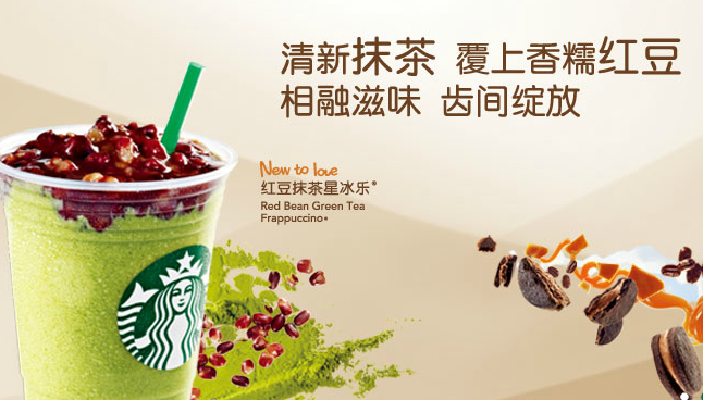 how to say hanxu yang in mandarin
