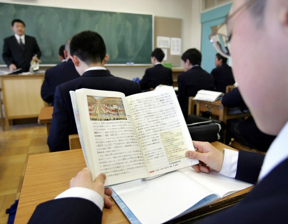 Sistem pendidikan Jepang 8 - Youthmanual