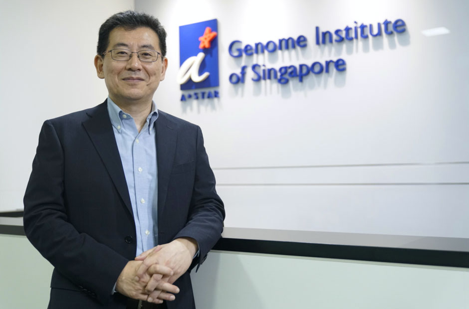 Genome Institute of Singapore (GIS), Singapura